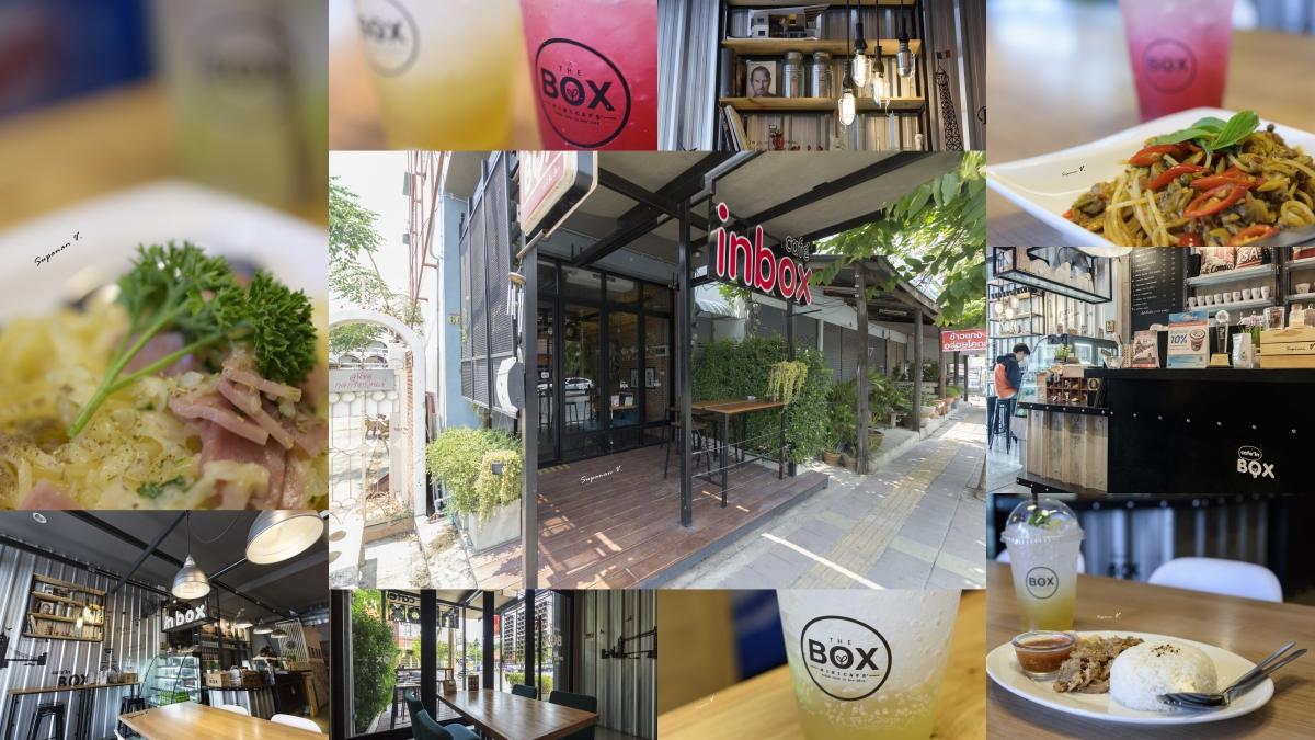 [Review] Cafe in Box @Korat
